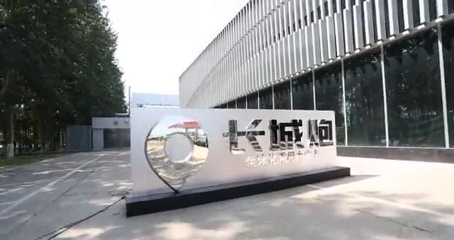 长城皮卡全球市场全布局,长城炮新品牌正式发布,售价仅12.68万