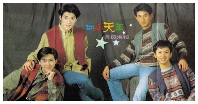 台湾四小天王现状吴奇隆爱情事业双丰收,苏有朋转型当导演