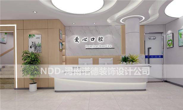 亳州口腔诊所装修设计标准