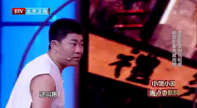 李若彤变身包租婆,巅峰形象勇敢跨界,真是太好笑了!