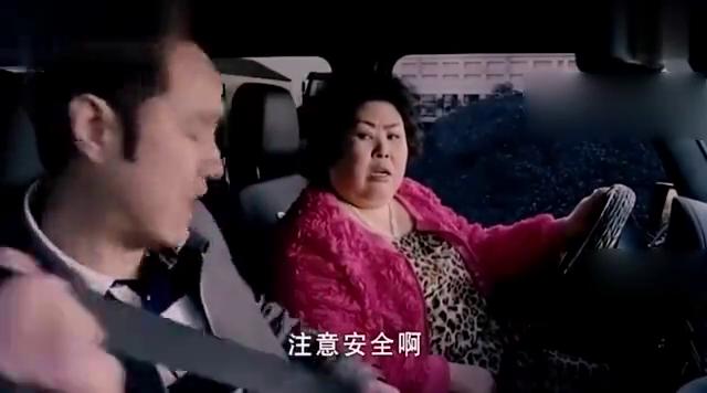 赵瑞龙提五百万现金,想要给妻子买套房子,却被骂得很受不了