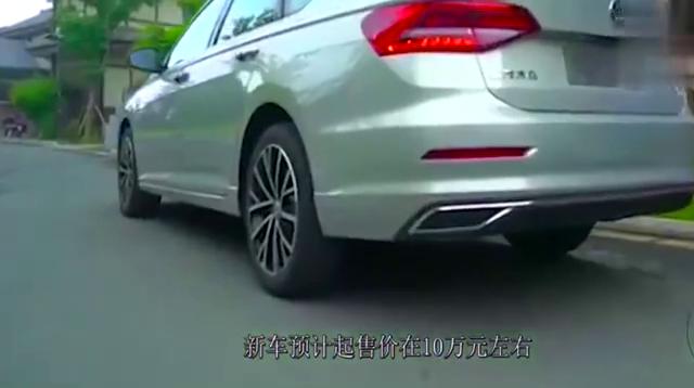 视频:大众新款朗逸1.5L车型实车曝光,这配置简直让人亮瞎眼!