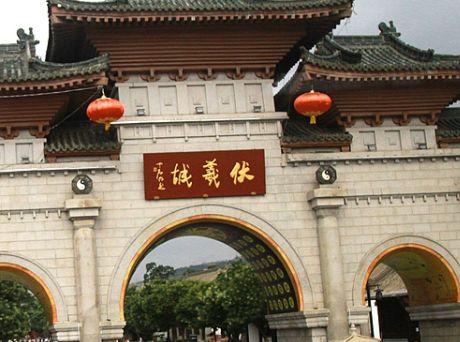 """这地方自称""""泽被华夏一万年"""",中国领导甚至日本首相纷纷题词"""