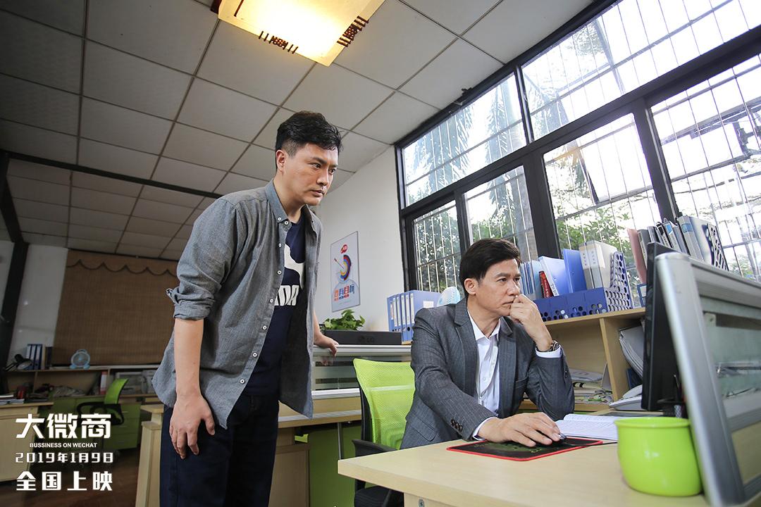 """电影《大微商》曝李子雄特辑""""反派专业户""""变身""""中国好老板"""""""