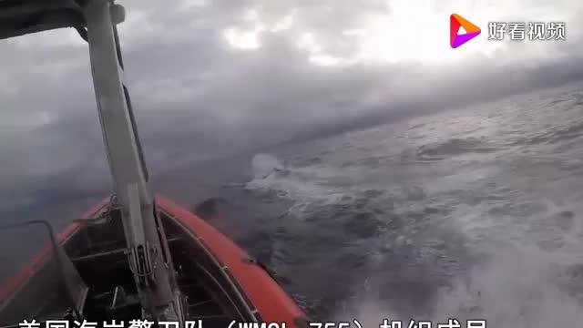 实拍美国海岸警卫队抓捕走私船场面惊险犹如电影大片