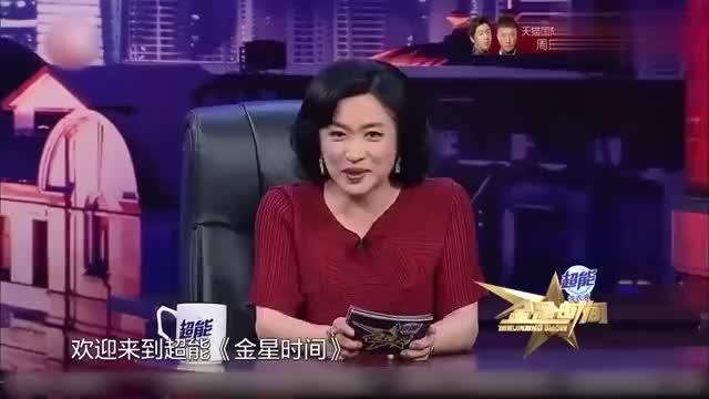 金星秀:冯仑点评马化腾:有钱人的世界就是这么的淡然啊!