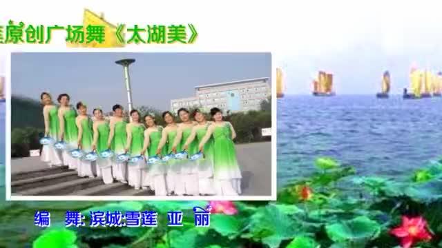 旗袍团扇《太湖美》正背面教学编舞滨城雪莲 亚丽 摄影 郭丽