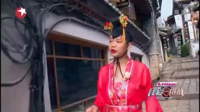 王迅爆笑上演《迅姥姥逛大观园》,美女一举动让人感动!