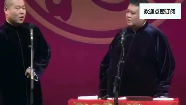 岳云鹏:你小学毕业就去养大象了,大伙都知道!孙越:都是你说的