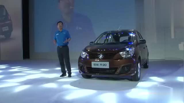 视频:还在为买车太贵发愁? 3.99万起的新启辰R30,你还等什么!