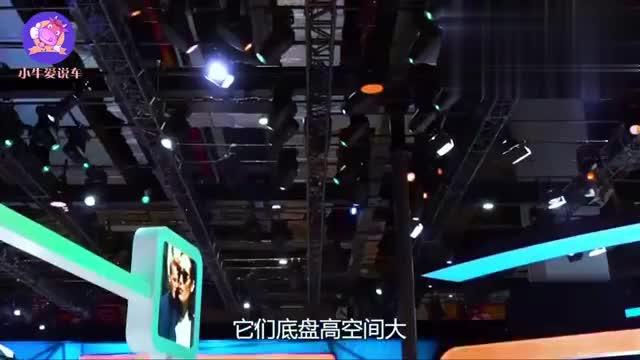 视频:吉利远景X1降至3.49万起售,配1.3L马力仅88匹,值得购买吗?