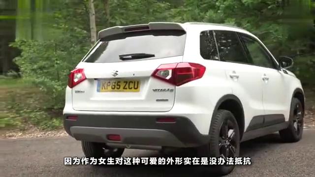 视频:小型SUV的杰出代表铃木维特拉!售价不到10万,油耗仅5.4L