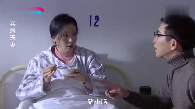 家庭剧:丈夫端碗猪小肠,让妻子喝了下奶,妻子:拿走,太恶心了