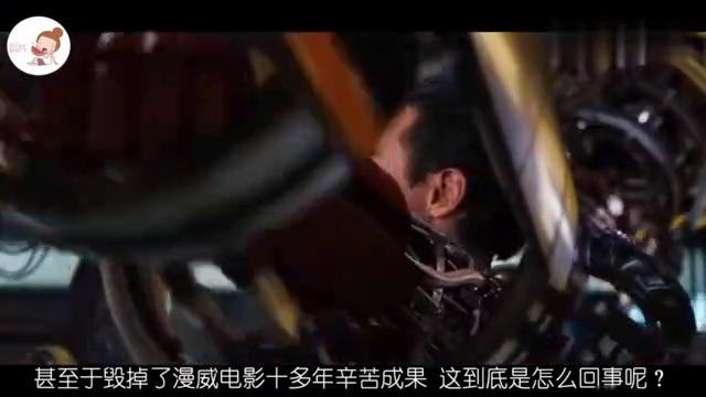 奥斯卡大导演毒舌:复联4不能称作电影!粉丝怒怼:拿票房说话!