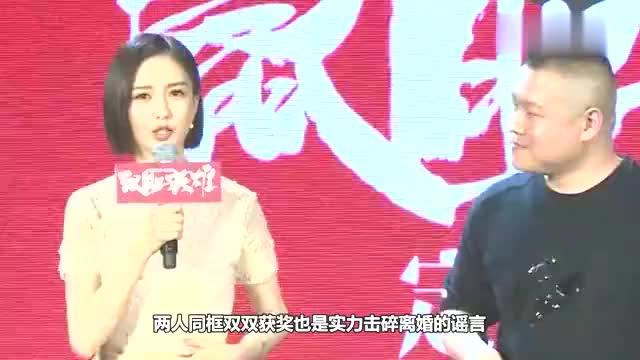 陈思诚与佟丽娅罕见同框现场撒狗粮丫丫的表情力破离婚传闻