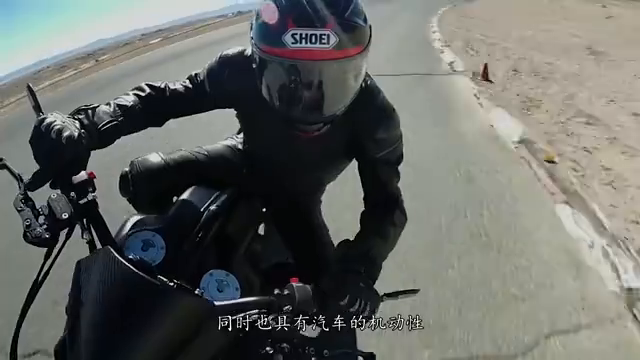 在摩托车比赛中,竟有辆125cc踏板车?一起步就让人大吃一惊