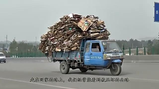 中国公路都是大货车压坏的?看完才知道,原来是它在背后甩锅