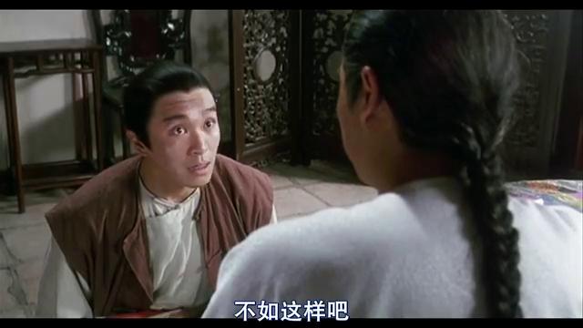 星爷拜师偶像陈近南抛头颅洒热血,不料话风突变,太逗了