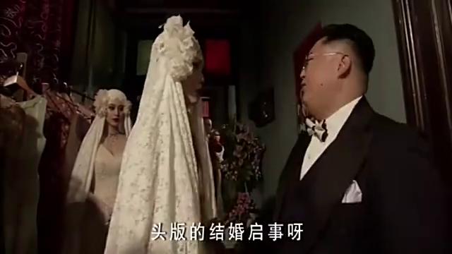 金兆丽结婚礼服真别致,到底是葬礼还是婚礼?分不清