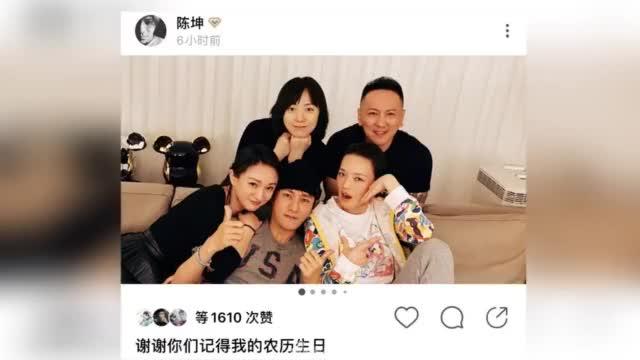 周迅舒淇为陈坤庆祝42岁生日闺蜜三人逗趣合影超温馨