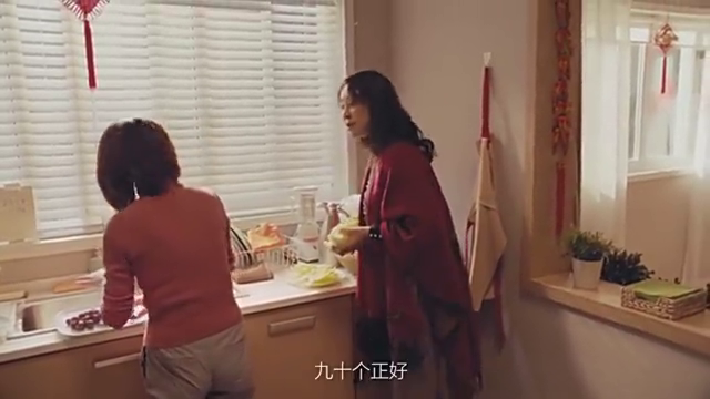 [新春贺岁片]《啥是佩奇》导演张大鹏新作《婆婆妈妈的年》