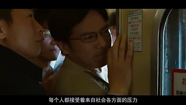 """""""上班如上坟""""展现真实的日本上班族,抑郁症不可怕可怕的是它!"""