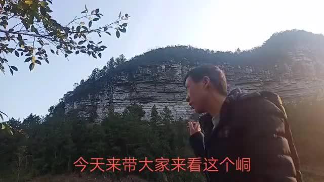 广西过远山区有个神密山峒的故事