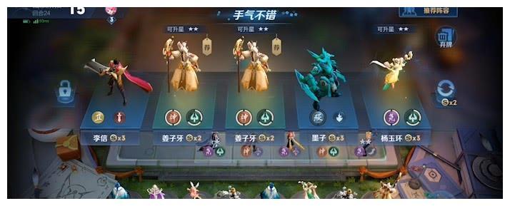 王者模拟战:体验服更新,封神阵容被削弱,嫦娥被降为低级英雄?
