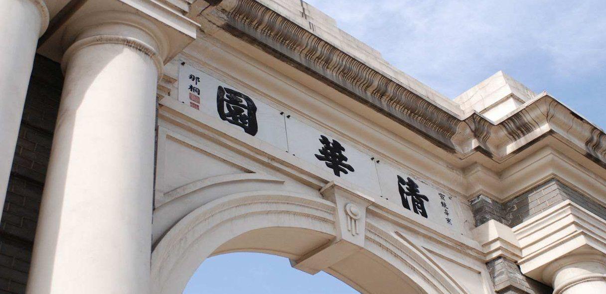 中国面积最大的大学,占地3.3万公顷,在学校谈恋爱都像是异地恋