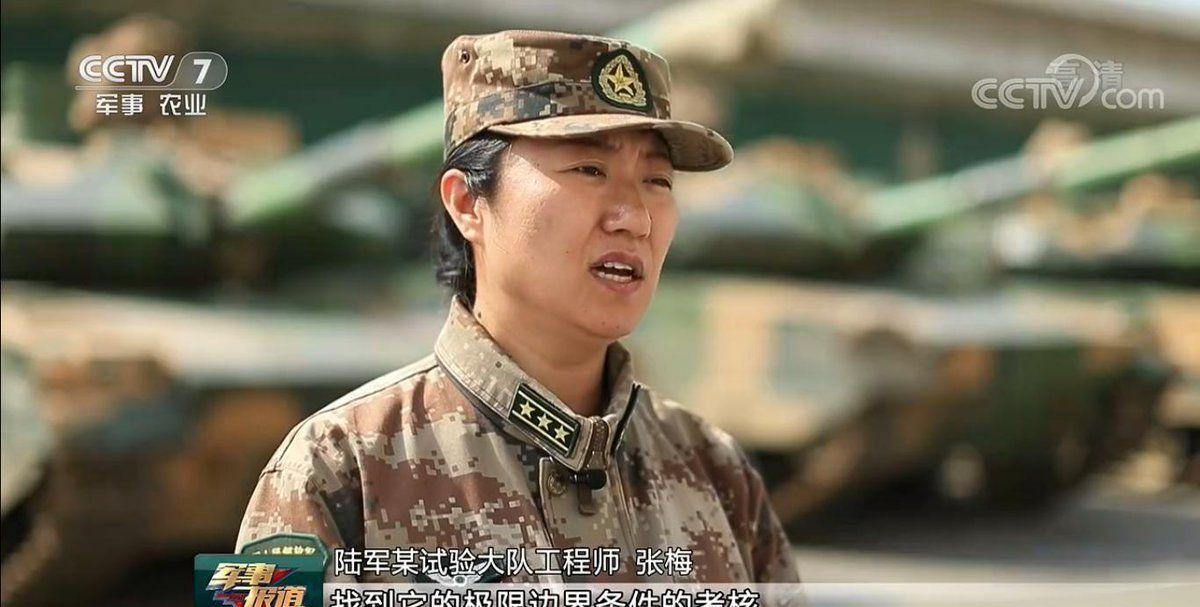 中国世界第1的轻型坦克,又曝光了!技术超先进,霸气冲破画框