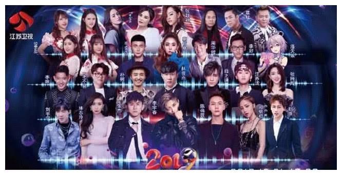 跨年演唱会,江苏卫视力压浙江、湖南,成为观众心中最爱