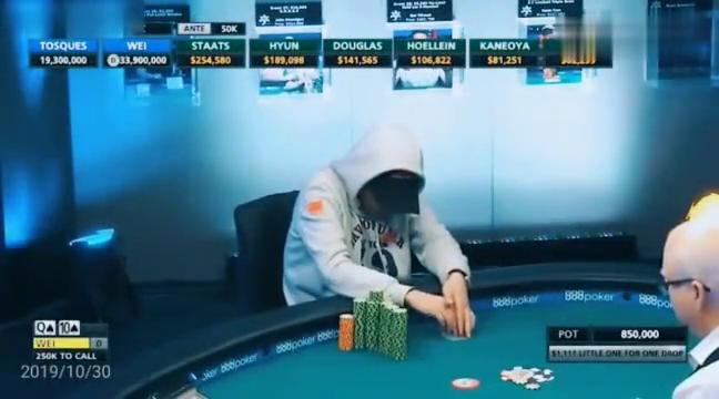 德州扑克,WSOP赛事解说,中国选手花式夺取冠军,对手绝望了