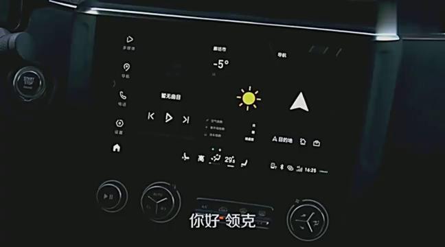 视频:中国品牌领克03体验后感
