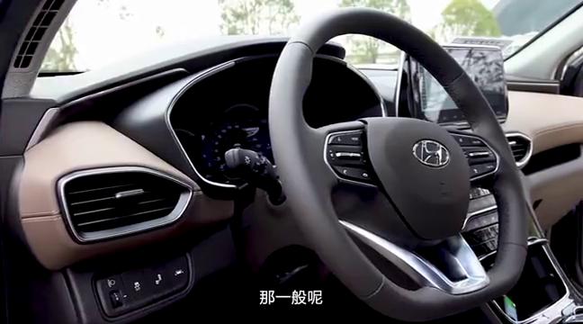 视频:6座布局挑战汉兰达,试驾北京现代第四代胜达,太舒服了!