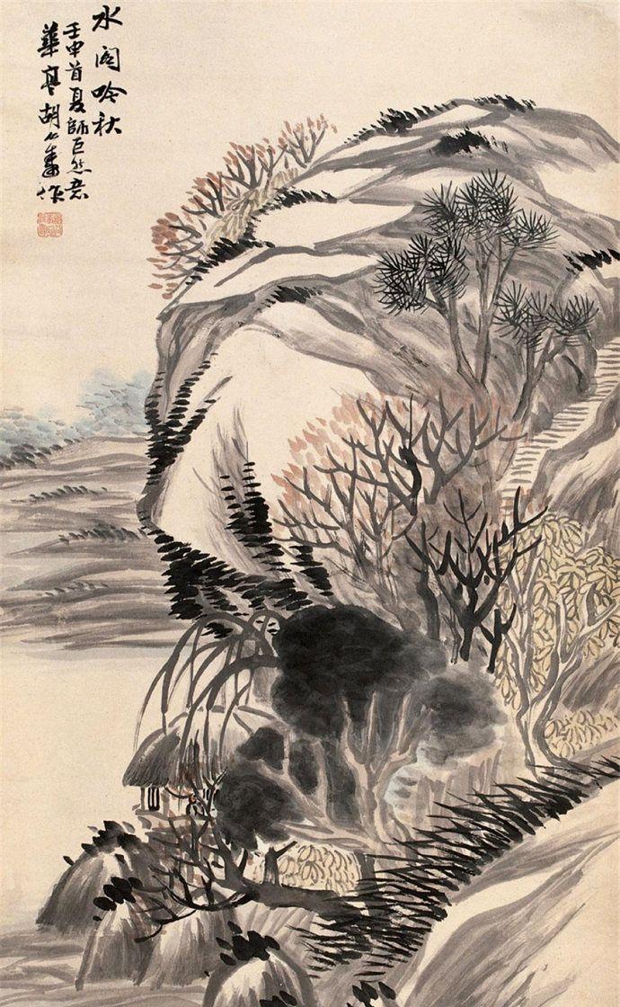 海派画坛名家,胡公寿山水画作品欣赏