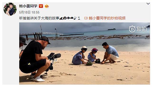43岁陆毅带着2个女儿拍写真,3个人一起玩沙子,画面温馨有爱
