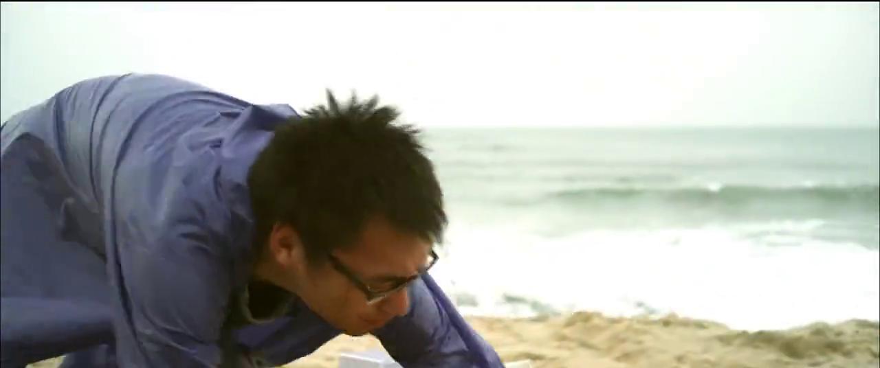 林海海滩边接到短信,连忙丢下博士自己走了
