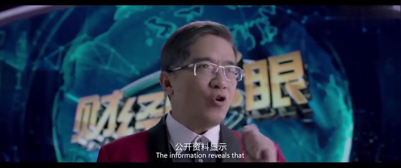 影视:俩人看财经新闻,笑得停不下来,这么搞笑吗?