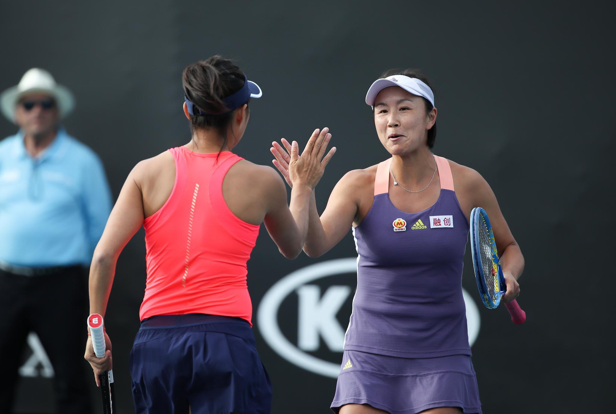 网球——澳网:张帅/彭帅止步女双首轮