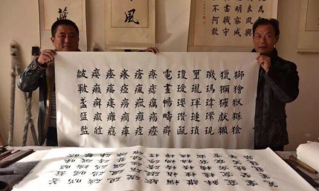独臂农民苦练书法30年,用楷书创作9300字,录入中华字体库