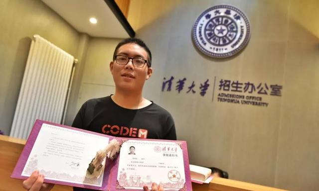 清华大学发出2019年高考首份录取通知书,幸运儿来自安徽