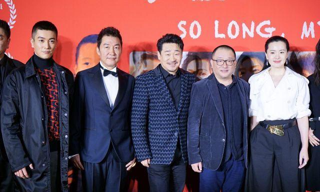 咏梅、王景春、蒋雯丽齐亮相《地久天长》首映