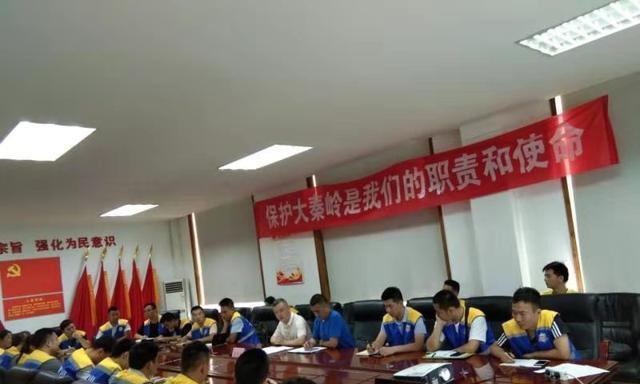 西安高新区40名专职网格员正式迈入保护大秦岭序列