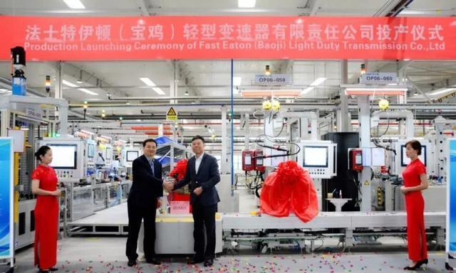 年产50万台!法士特伊顿轻型变速器新厂投产