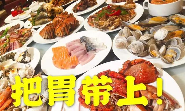 澳洲M3牛排、熟醉蟹畅吃!上海苏宁环球万怡酒店吃豪华蟹宴自助