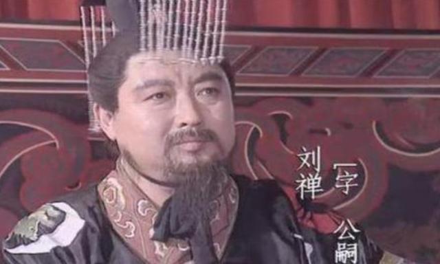 """刘禅被俘后,""""乐不思蜀、不知进取"""",但下一句才是刘禅的大智慧"""