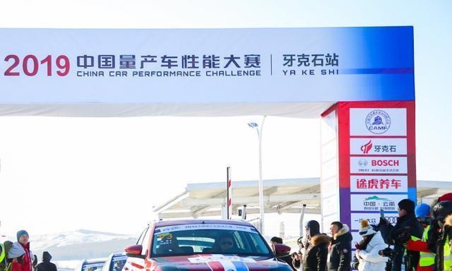 挑战极寒柯迪亚克GT2019中国量产车性能大赛牙克石站夺5冠