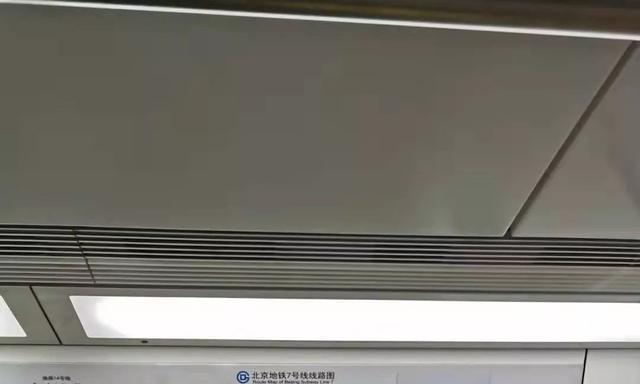 东延在即 北京地铁7号线更换新线路版
