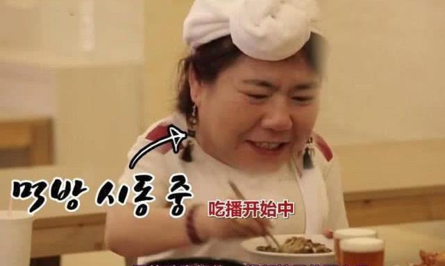 韩国人在中国超市买水果,本想买来炫富,结账时却闹了笑话