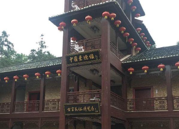 景德镇中国陶瓷博物馆,它的前身为景德镇陶瓷馆,大型艺术博物馆